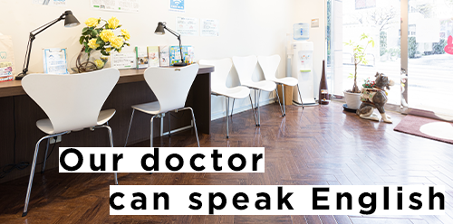 Our doctor can speak English