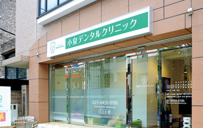 下北沢駅から徒歩10分